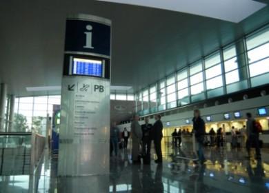 Aeropuerto cordoba foto aa2000 (3)