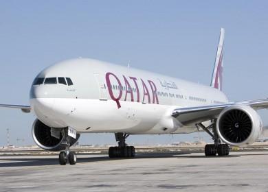 Qatar 777300 foto cd (4)